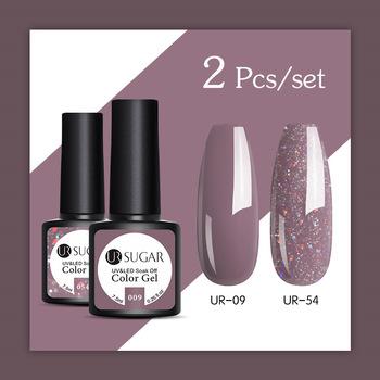 UR SUGAR Glitter UV Gel Nail Polish Set Nude Color Led